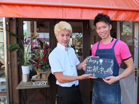 同店スタッフの福田さん(右)、フレンチ出身のオーナー・中野さんはサンジのイメージで金髪にしたという