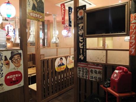 昭和30年代をコンセプトにした店内の様子