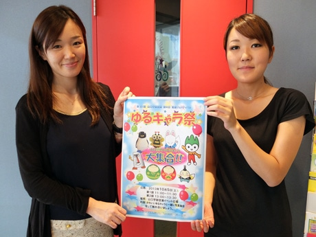 「空港でさまざまなイベントがあることを知ってもらえれば」と藤川さん(左)