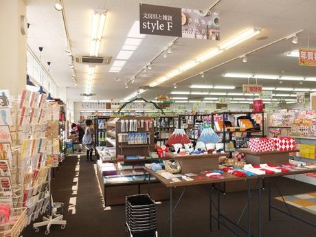 宮脇書店内にオープンした文具・雑貨のセレクトショップ「style F」