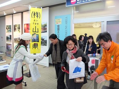 韓国・仁川国際空港から到着した観光客を宇部市観光大使や県関係者らが出迎えた