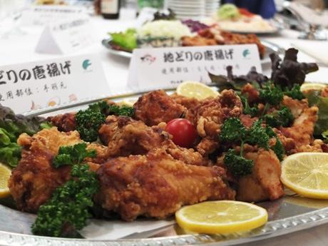 新ブランド地鶏「長州地どり」で作る空揚げ