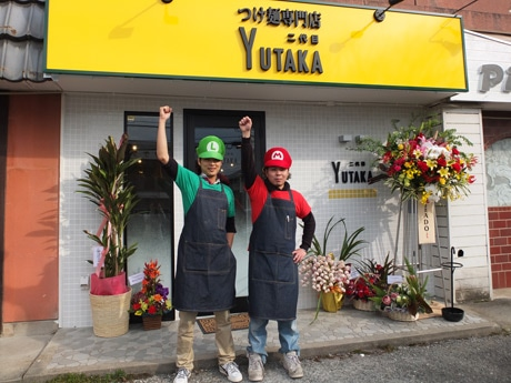 「小野田でもユタカのつけ麺を広めていきたい」と中安さん