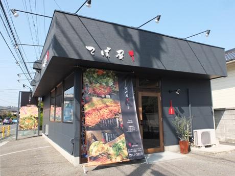 宇部駅前の通りにオープンした広島風お好み焼き店「てぼ屋」