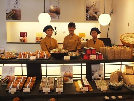 おのだサンパーク近くの和菓子店「三つ舎」