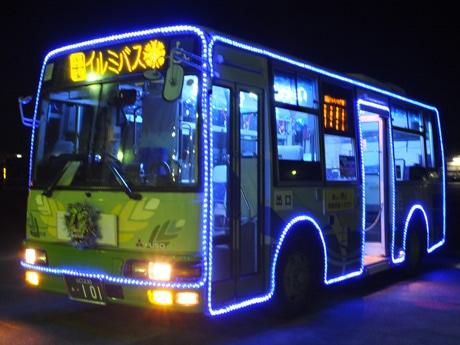11月30日から曜日限定で運行する「イルミネーションバス」