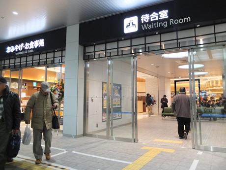 改札前に新設された商業ゾーン
