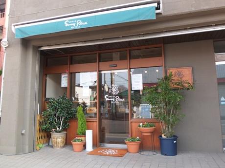 5周年を迎えた宇部・西岐波の洋菓子店「サニープレイス」