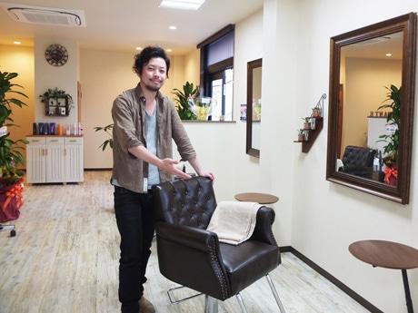 「トリートメント推しのサロンとして地元の人をきれいにしたい」と畑谷さん