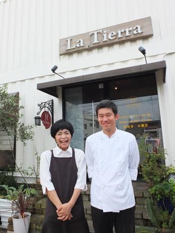 「ラ・ティエラ」オーナーシェフの高橋崇さんと妻の友里さん