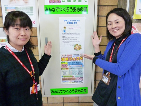 山陽小野田市こども福祉課の大江祥代さん(左)と山田寿実子さん