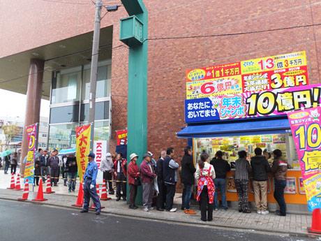 冷たい風が吹く中、約60人が行列を作った