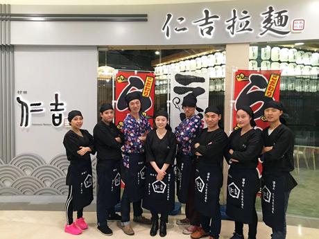 11月に出店した中国・重慶市のラーメン店「仁吉(にきち)」