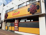 宇部のつけ麺専門店「ユタカ」、4月に居酒屋開店 ガネーシュ跡で改装進む