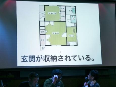 東京会場でのイベントの様子