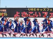 宇部のよさこいチーム「童謡連手鞠」、10周年記念公演 練習も大詰め
