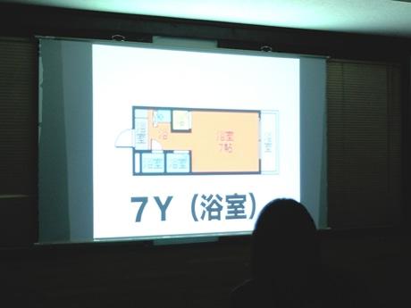 「間取り図ナイト」で紹介した「7Y(浴室)」の間取り図