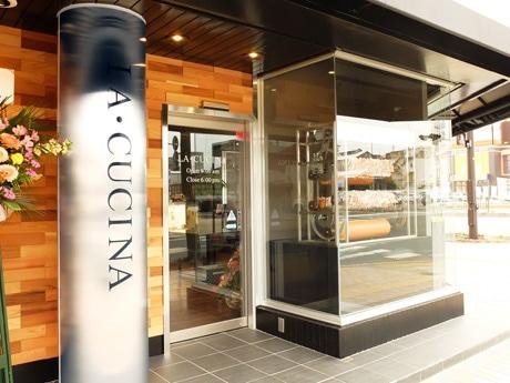 宇部のメーンストリート沿いにオープンしたバームクーヘン専門店「ラ・クチーナ」