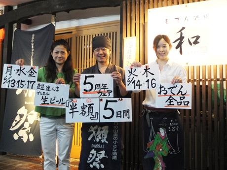 「これからもサービスの向上に努めたい」と玖村さん(写真中)