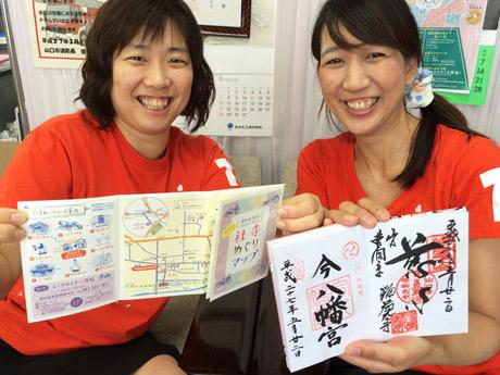 「女性に山口・湯田の新たな魅力を発信したい」と安光さん(右)と瀧下尚子さん