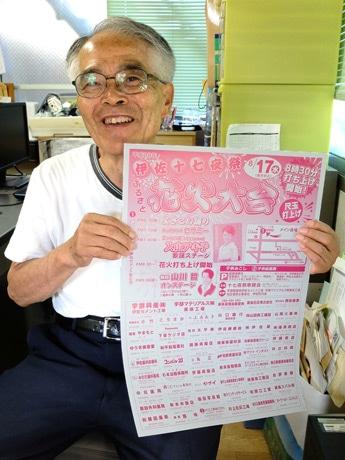 「今年も多くの人に楽しんでほしい」と話す松原会長
