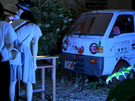 血塗られた自動車に直面し、ミッションに取り組むプレーヤー