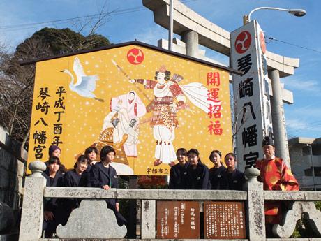 琴崎八幡宮に登場した「巨大絵馬」