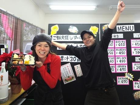 らいおん亭店主の村田孝市郎さん(右)とスタッフの植田孝子さん