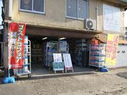 宇部・港町の倉庫に「コストコ」商品販売店 土曜限定出店、小分け販売も