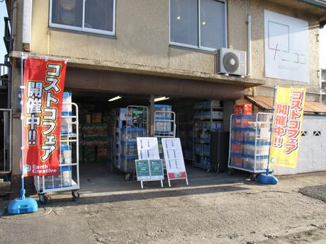 宇部・港町の「ナニココ」に出店した「コストコ」販売店