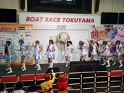 美祢でサブカルイベント「萌えサミット」 秋吉台山焼きの日に「燃え×萌え」