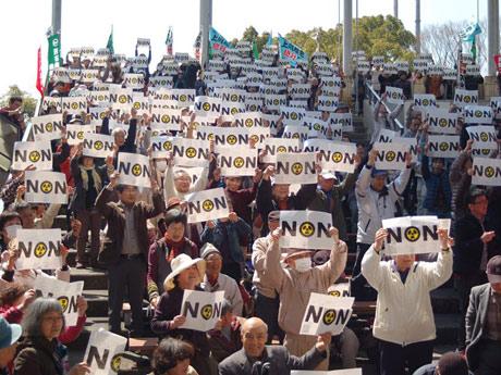山口で反原発イベント「上関原発を建てさせない」 デモパレードも