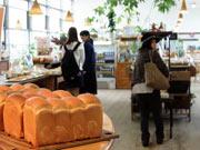 山陽小野田の農場が自社製パン 旬の地元食材で、「命の恵み」テーマに