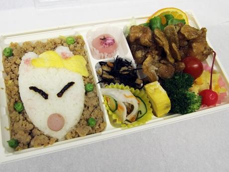 県産素材で作るご当地キャラ弁「ゆう子ちゃん弁当」