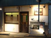 宇部・新川に洋風居酒屋「ばんしゃく亭」 市内居酒屋が2号店、ステーキ売りに