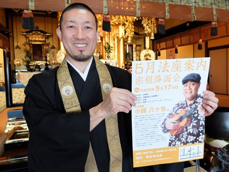 「イベントホールと違った趣を楽しんでもらえれば」と話す斉藤住職