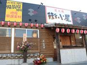 山口・道場門前に浜焼き居酒屋「街小屋」 街中に「カキ小屋」再現