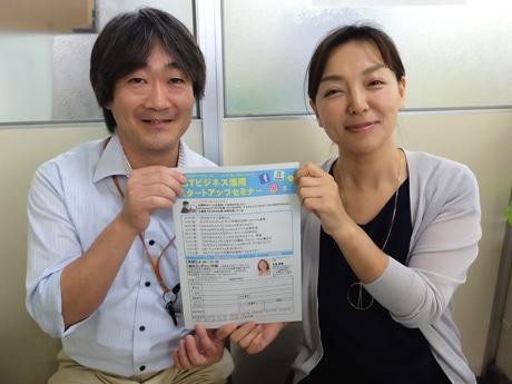 参加を呼び掛ける内海さん(右)と中山さん