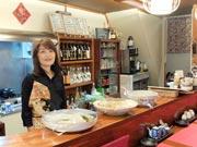 美祢に小料理店「ふらっと」 元寮母の女性、手作りの家庭料理提供