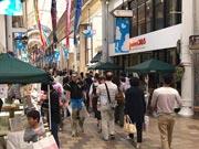 山口市の商店街で「miraiマーケット」 若手事業主、ハンドメード品中心に即売