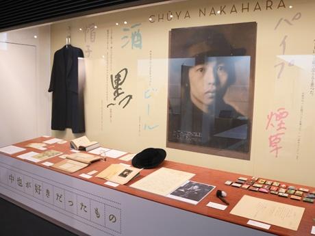 生誕110周年を記念した同展では中也の遺品の展示も