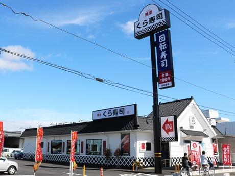 宇部・厚南にオープンした「無添 くら寿司」