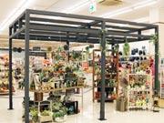 山口・黒川に雑貨店「ママイクコ」 初の大型路面店、体験イベントにも注力