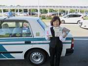 「宇部グローバル観光タクシー」運行始まる 外国人観光客におもてなし