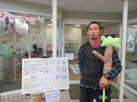 ワークショップを展開しているアーティスト・中島佑太さん