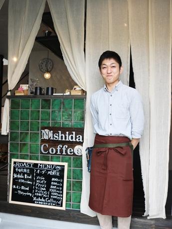 「ブレークタイムに自分が焙煎したコーヒーがあることがうれしい」と西田さん