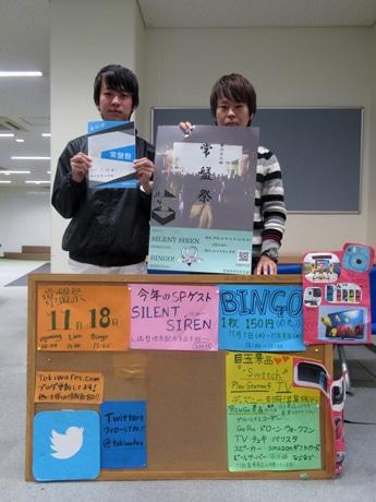同祭実行委員長の柏原さんとゲスト局長の田所さん