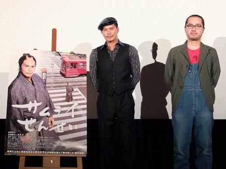 映画「サムライせんせい」主演の市原隼人さん(左)と渡辺一志監督