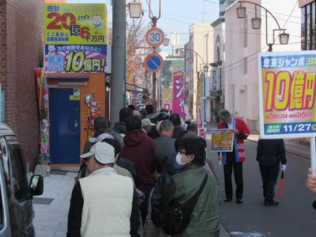 早朝から行列ができた「宇部琴芝チャンスセンター」