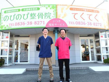 中尾社長(右)と、金子院長